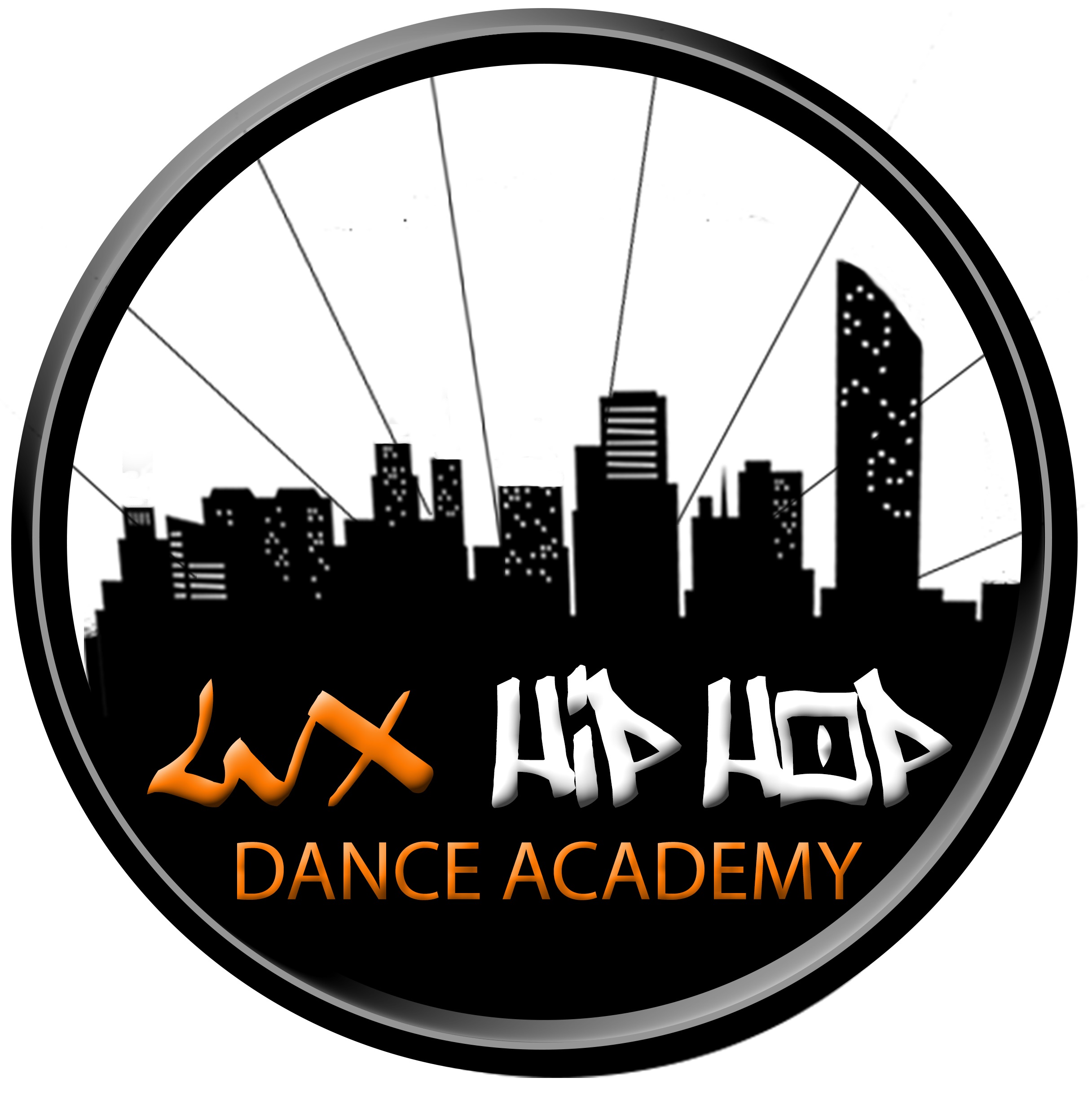 WX Hip Hop Street Dance Development SA